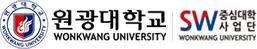 원광대학교 SW중심대학사업단